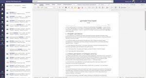 Контекстный поиск по документам лин-команды