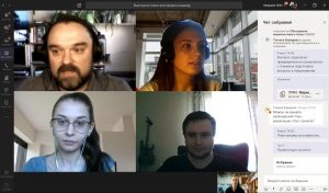 Кайдзен-сессии онлайн
